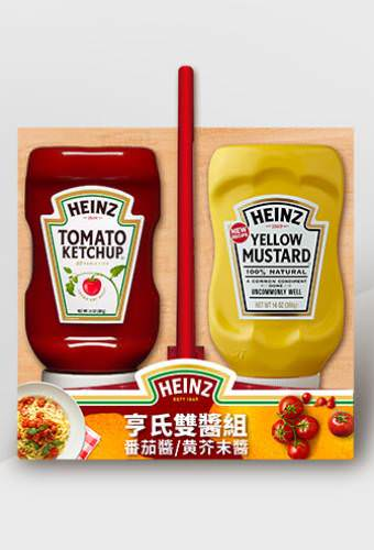 卡夫亨氏-亨氏番茄醬(紅黃雙醬組)