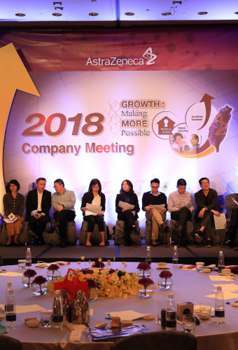 企業年度大會